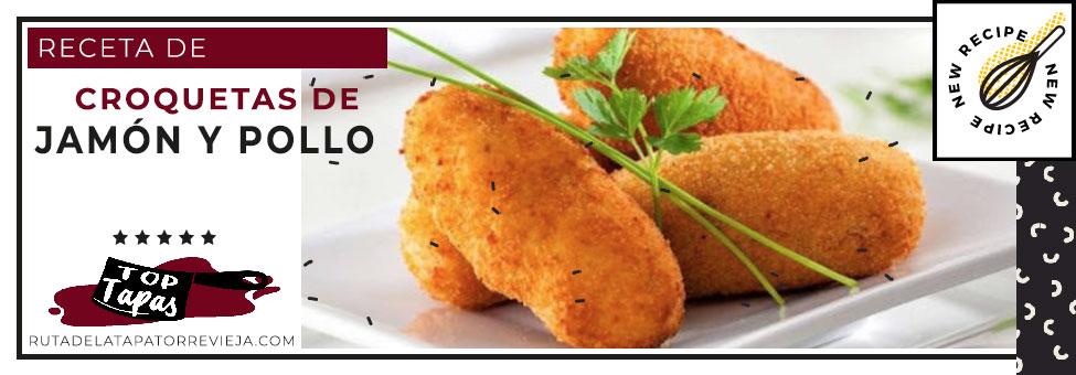 recetas-de-croquetas-de-jamon-pollo